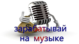 Клубная Музыка Сайты