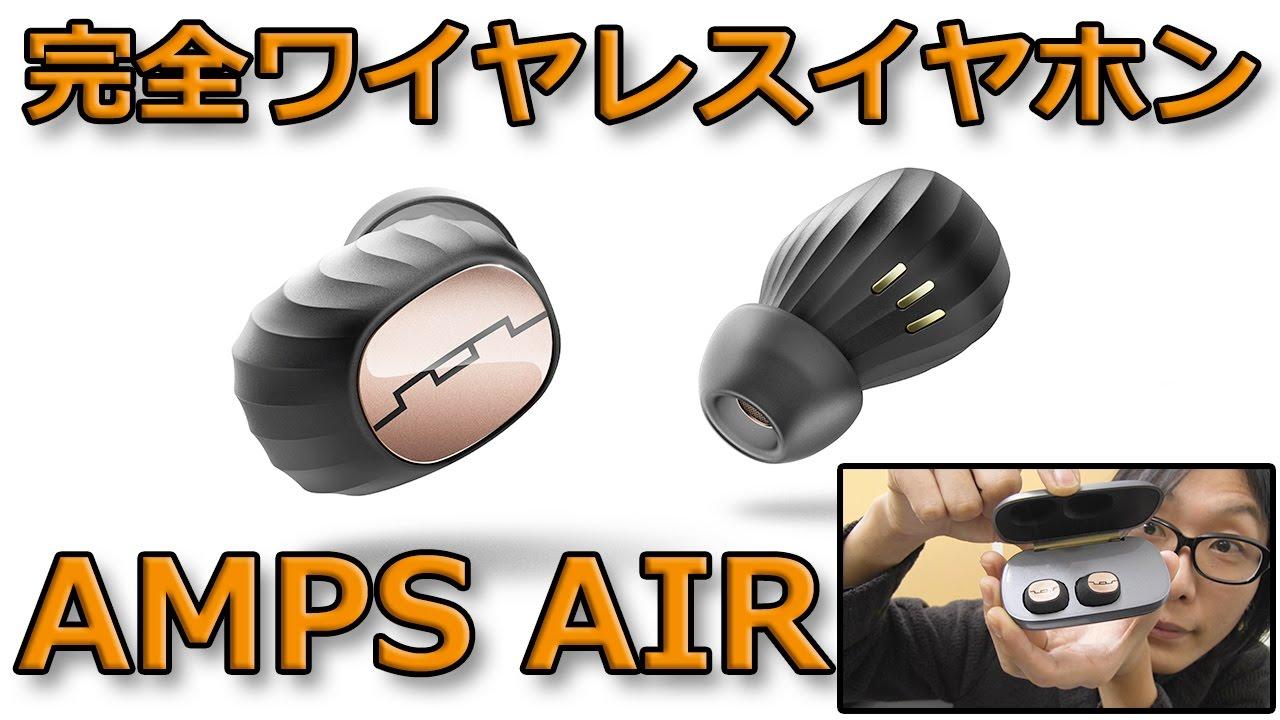 sol republic amps air manual
