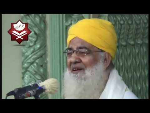 Qurb e ilaahi aur Qurbani(42nd Branch of imaan)25Aug17Friday(Maulana Zaheeruddin Khan
