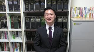 司法書士 泉田陽介事務所
