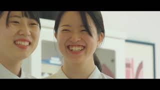 小倉リハビリテーション学院 学院紹介
