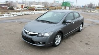 2008 Honda Civic Hybrid. Start Up, Engine, and In Depth Tour.