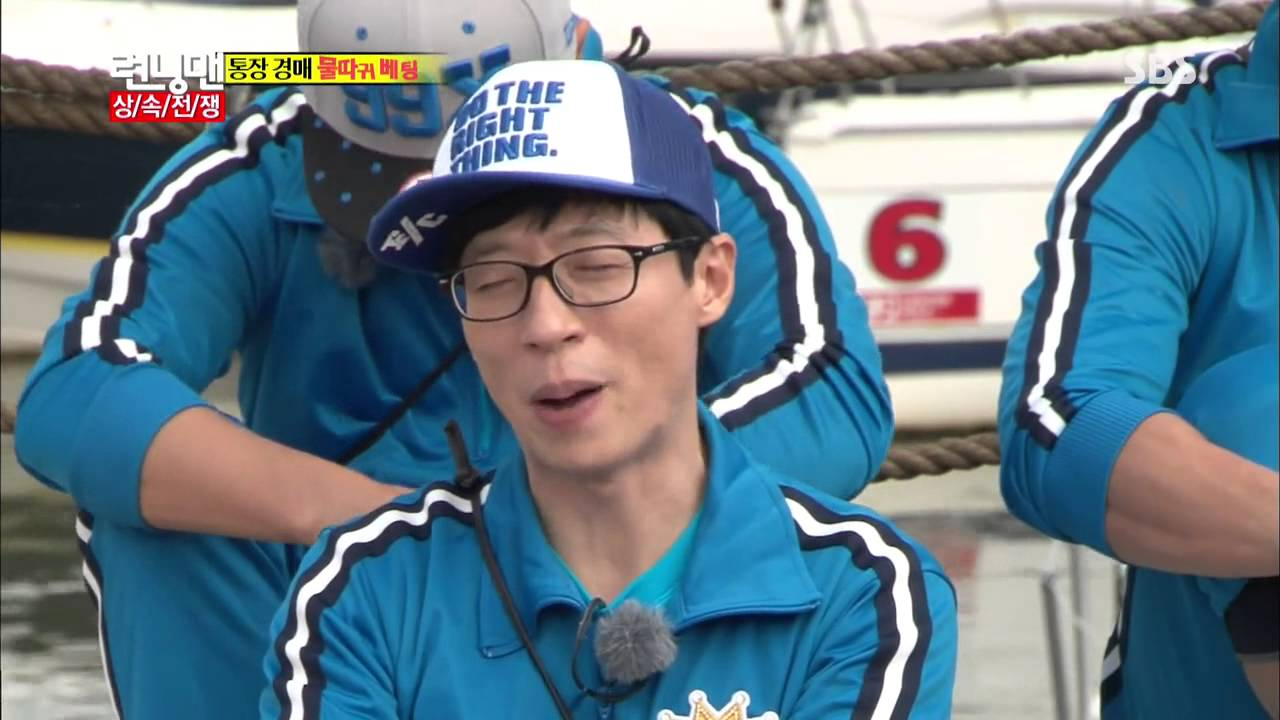 런닝맨 Running man Ep.166 #32(4) - YouTube Running Man Ep 166