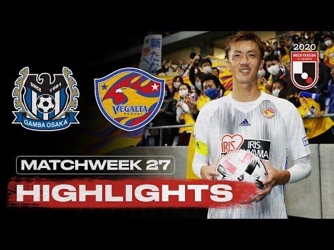 G-Osaka Sendai Goals And Highlights