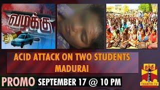 "Vazhakku(Crime Story) - ""Acid Attack On 2 College Girls In Madurai"" Promo(17/09/2014)"