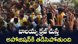 బాలయ్య క్రేజ్ చుస్తే #Balakrishna CRAZE at kukatapally #NandamuriSu...