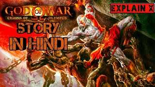 GOD OF WAR CHAINS OF OLYMPUS STORY IN HINDI