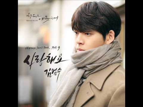 Free Download 김범수 (kim Bum Soo) - 사랑해요 (i Love You) [함부로 애틋하게 Ost Part.9] Mp3 dan Mp4
