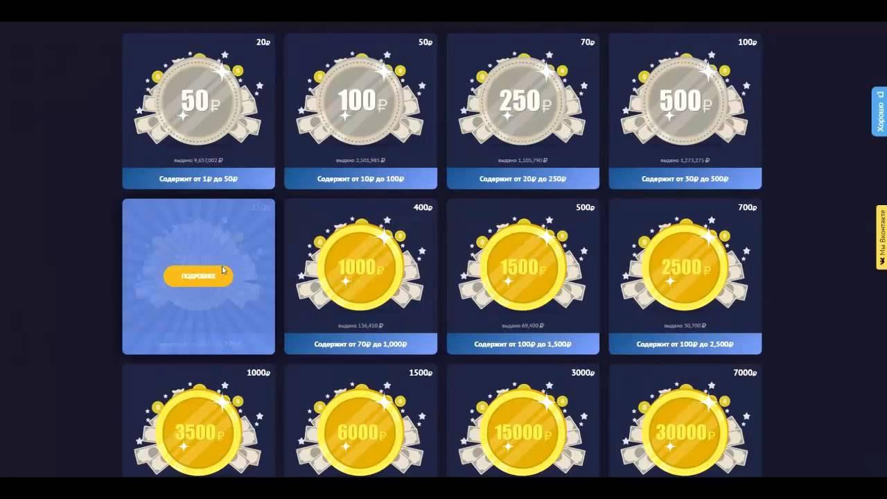 Opcash рулетка денег все онлайн казино с бездепозитным бонусом