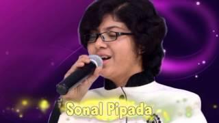 """JAIN BHAJANS - ALBUM """"GURU VICH VEKHA SAI"""" PROMO SONG"""