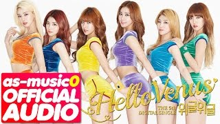 [MP3/DL] Hello Venus (헬로비너스) - Wiggle Wiggle (위글위글) [5th Digital Single]