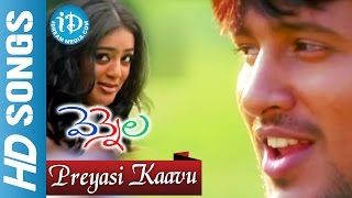 Vennela Telugu Movie - Preyasi Kaavu Video Song - Raja || Deva…