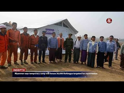 Rohingya Daily News 16 January 2018