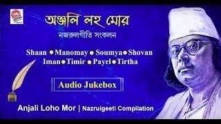 Anjali Loho Mor   Nazrulgeeti Compilation