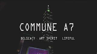 Taipei Must Go-- Commune A7貨櫃市集