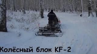 Первоначальная подготовка лыжной трассы (создание подложки)