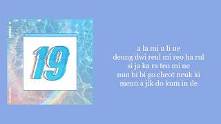 Gambar cover SEVENTEEN (세븐틴) - 9-TEEN (나인틴) Easy Lyrics A TEEN 2 OST