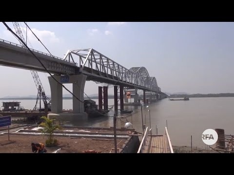 Lower House Debate to Name a Bridge in Honor of Late Gen Aung San
