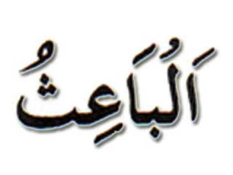 Surah Al Baiyyinah - Http://www.qurantour.com/youtube.html