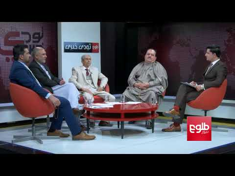 TAWDE KHABARE: U.S Joint Operation With Afghan Forces Discussed