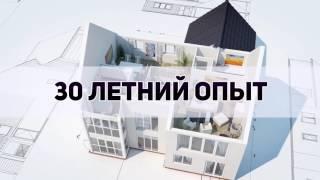 Видеоролик для архитектора...