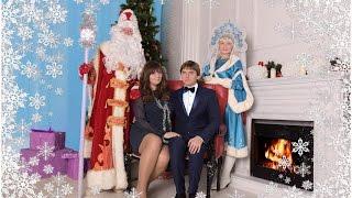 ПРИКОЛ Дед Мороз 2016 Дед Мороз Москва 2017 Дед Мороз на корпоратив Дед Мороз на ёлку Мадам Шоу