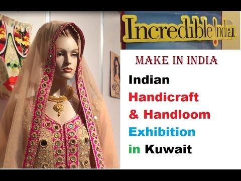 Indian Handicraft & Handloom Exhibition in Kuwait