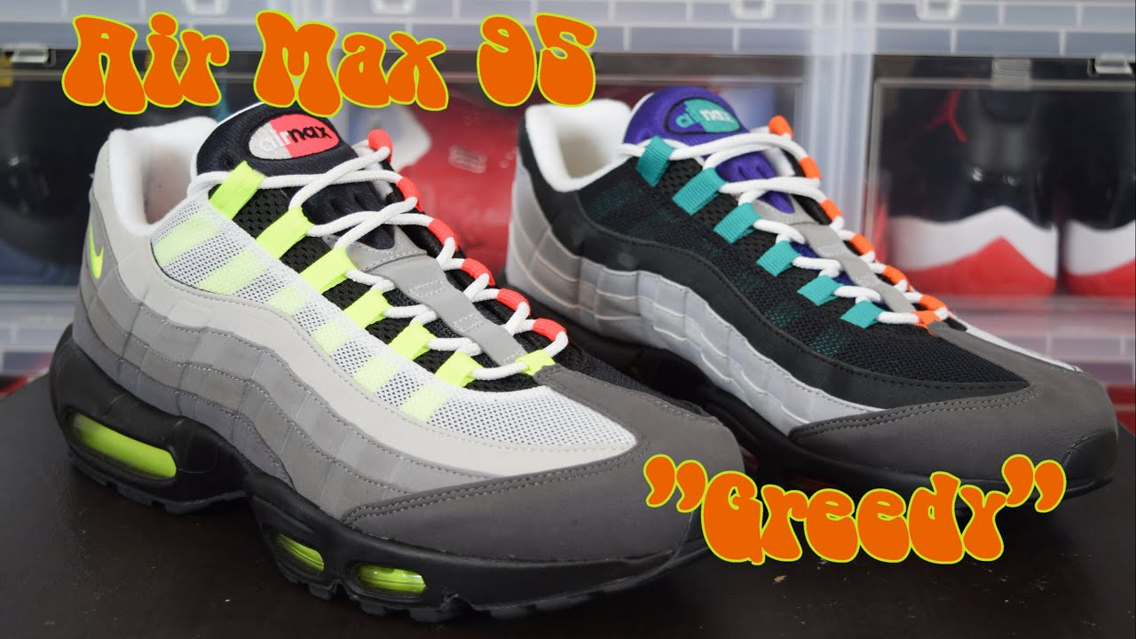 Nike Air Max 95 Collection