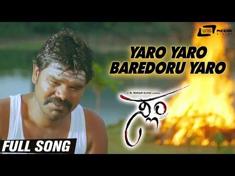Yaro Yaro Baredoru Yaro | Slum | P Murthy | Neha Patil | Kannada Video Song