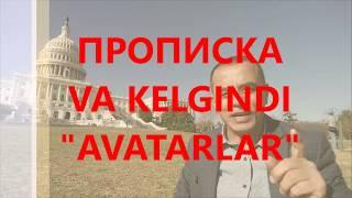 Toshkentda propiska va kelgindi avatarlar Тошкентда прописка ва келгинди аватарлар