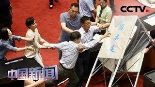 [中国新闻] 民进党布阵2020 绿营背景选务机构主委走马上任 | CCTV中文国际
