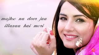 Bas itni si tamanna hai full song  Tashan-e-Ishq