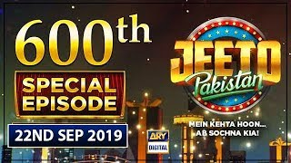 Jeeto Pakistan | Special Episode 600 | 22nd Sep 2019