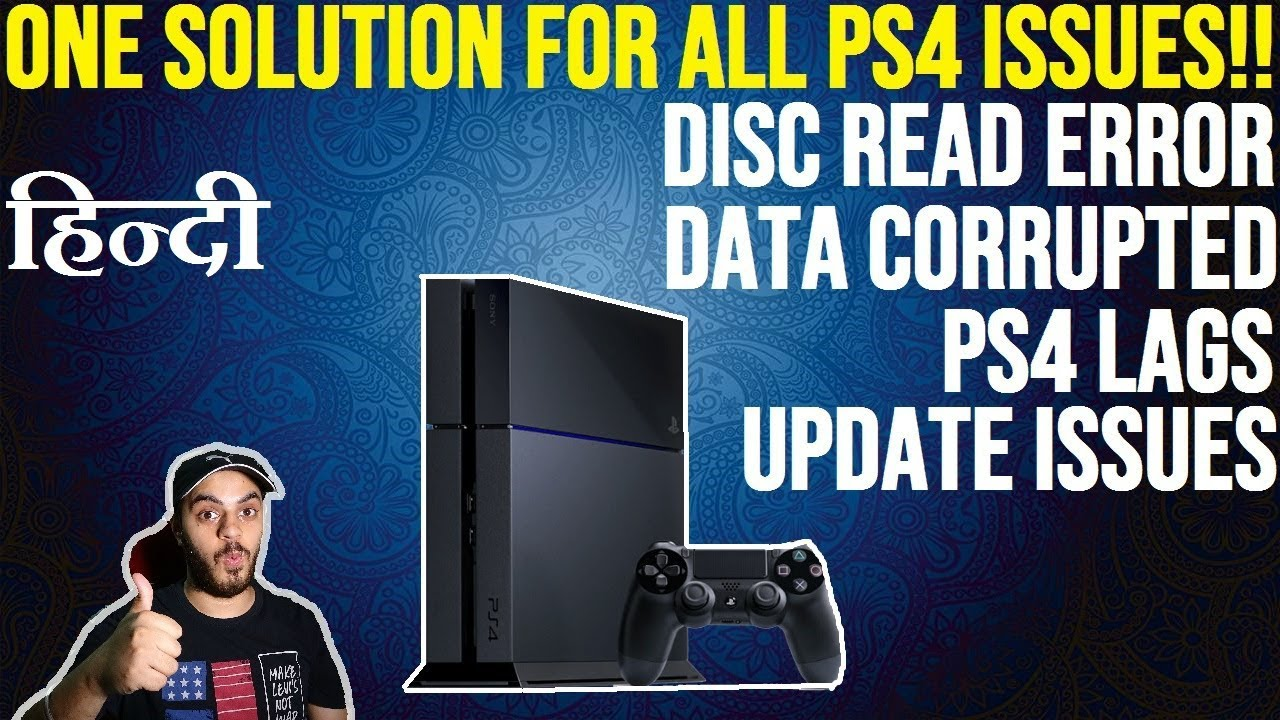 PS4 DISK ISSUES + WIFI ISSUE 🔥All Problems ONE SOLUTION 🔥HINDI