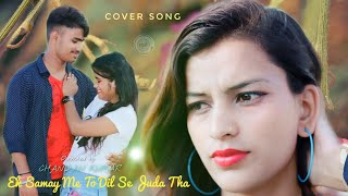 Ek Samay Me To tere Dil se Juda tha |heart touching|Oporadhi|Female Song Cute Love Best Story | R2F