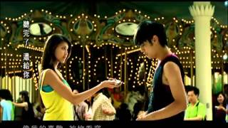 Jay Chou 周杰倫【園遊會 Fun Fair】-Official Music Video thumbnail