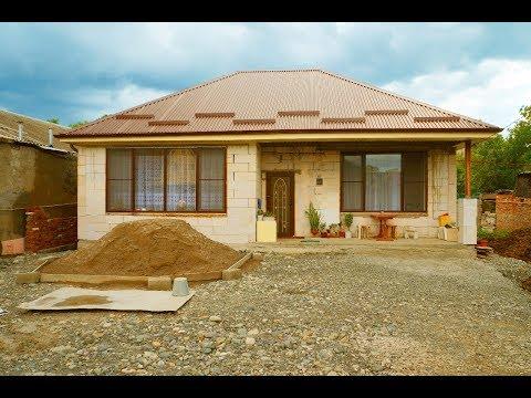 Частный дом в экологически чистом районе Владикавказа. Продажа дома.