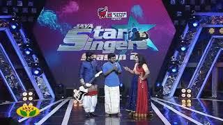 Gambar cover Veyilodu vilayadi - veyil .. stage performance