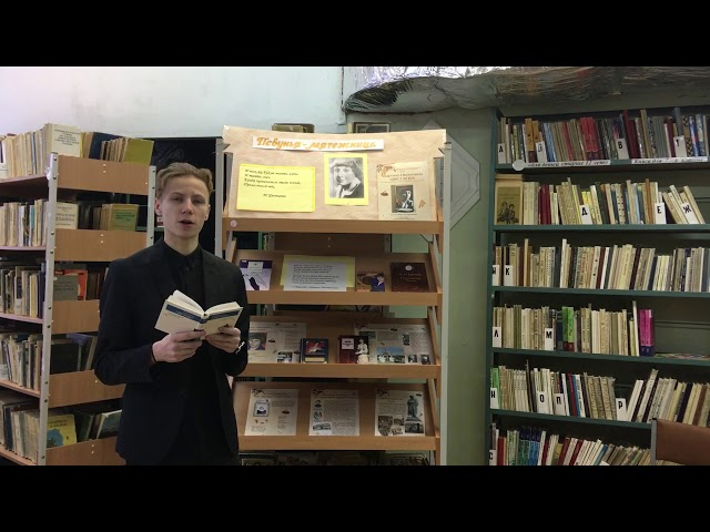 Изображение предпросмотра прочтения – ФилиппОшурков читает произведение «Ох, грибок ты мой, грибочек, белый груздь!» М.И.Цветаевой