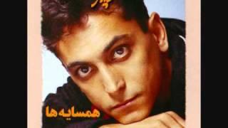 Zapętlaj Siavash - Ghahro Ashti (Zendegi) | سیاوش - قهر و آشتی | Siavash Sahneh