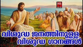 Oru Nimisham # Christian Devotional Songs Malayalam 2019 # Hits Of Wilson Piravom