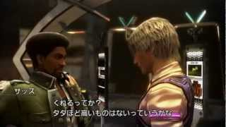 FINALFANTASYXIII-2 DLC Episode Sazh : Heads or Tails? サッズ 「表か...