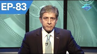 Indus Special with Ejaz Haider | Afghan Peace Process | India-Pakistan Tensions | Ep 83 | Indus News