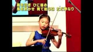 We Plough the Fields (concertino for violin and piano) by Johann Kim