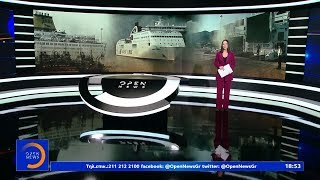 Κεντρικό Δελτίο 28/9/2019 | OPEN TV