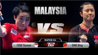Feng Tianwei vs Ding Ning | T2 Diamond Malaysia (Quarter Finals)