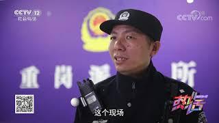 [热话]寻找玉米粒| CCTV社会与法 - YouTube