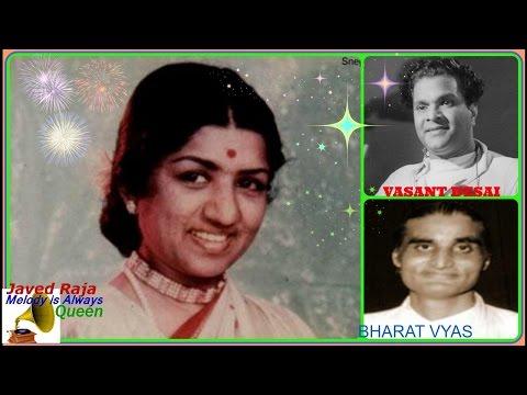 LATA JI-Film-AMAR JYOTI-1965-Mera Pyar Tarapta Hai-[ Best Audio Sound ]