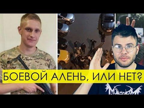 НИКИТА БЕЛЯНКИН -