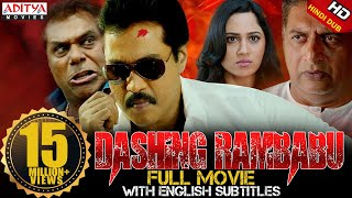 Dashing Rambabu 2019 New Released Full Hindi Dubbed Movie | Sunil,Miya - yt to mp4